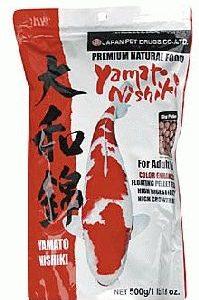 Koifutter Yamato Nishiki large Ø 7 mm - schwimmend