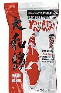 Koifutter Yamato Nishiki medium Ø 4 mm - 2 kg