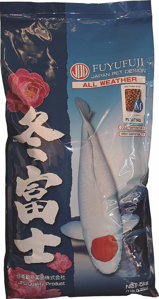 Fuyu Fuji Medium Ø 4 mm - 2 kg - Spezial Koifutter